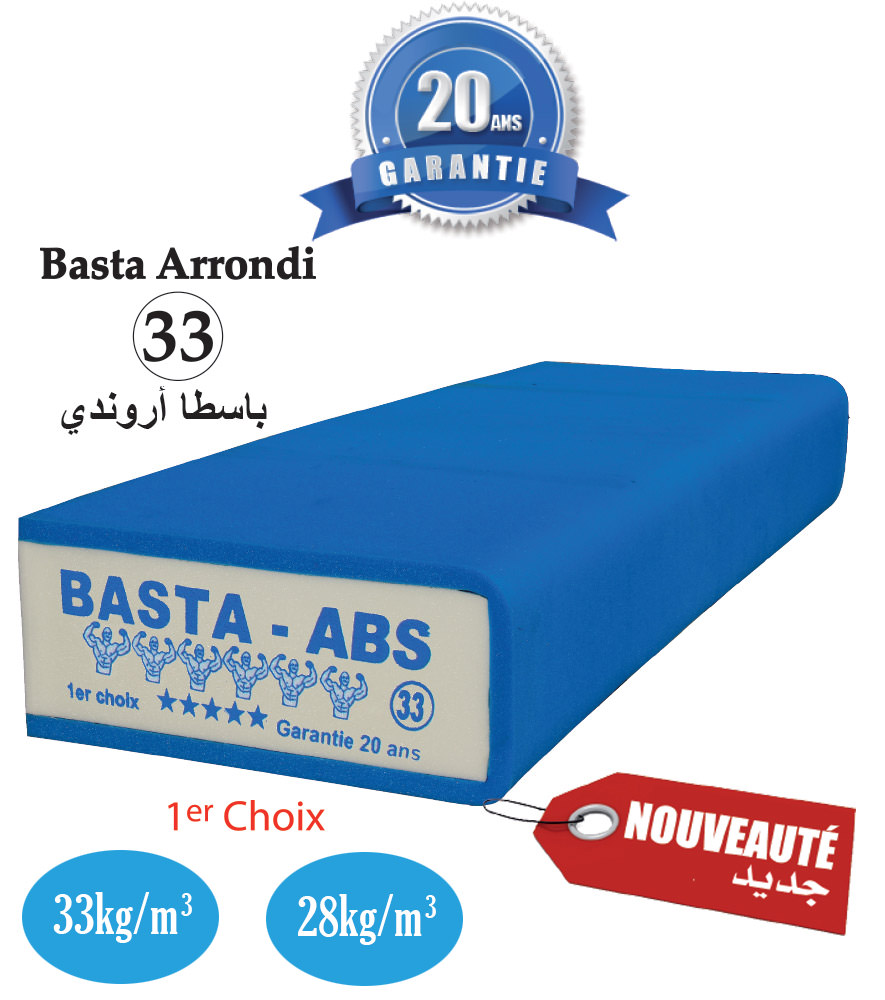 Mousse ABS