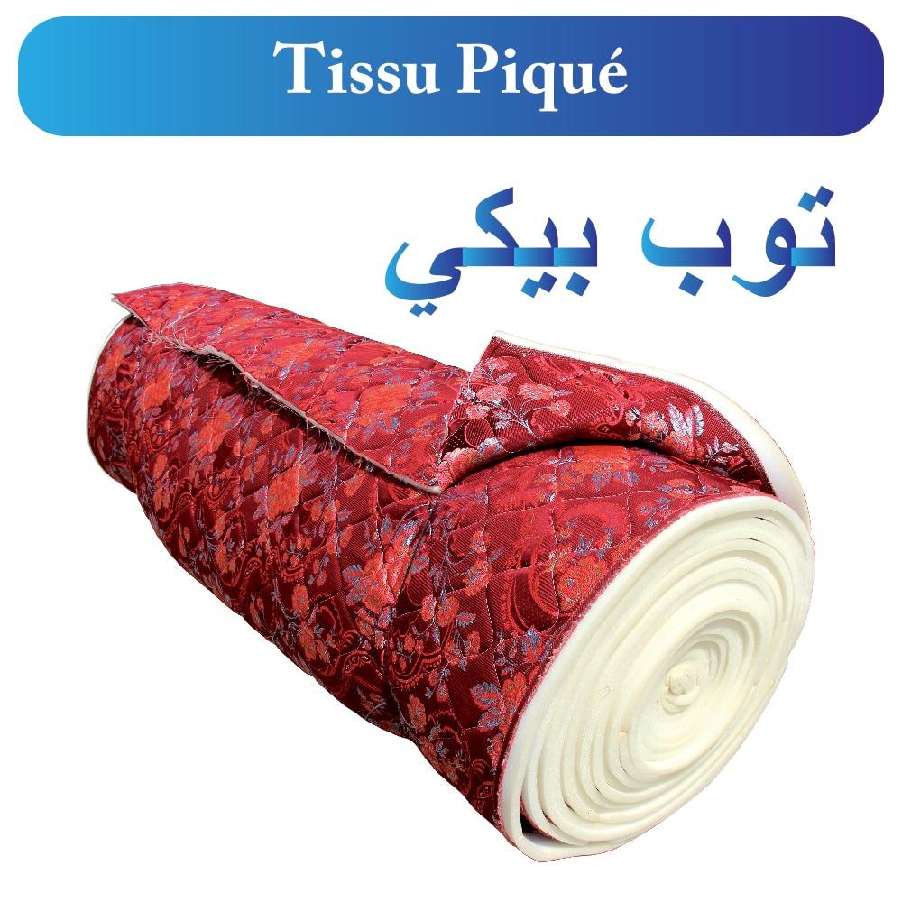 Rouleaux de Tissu Piqué