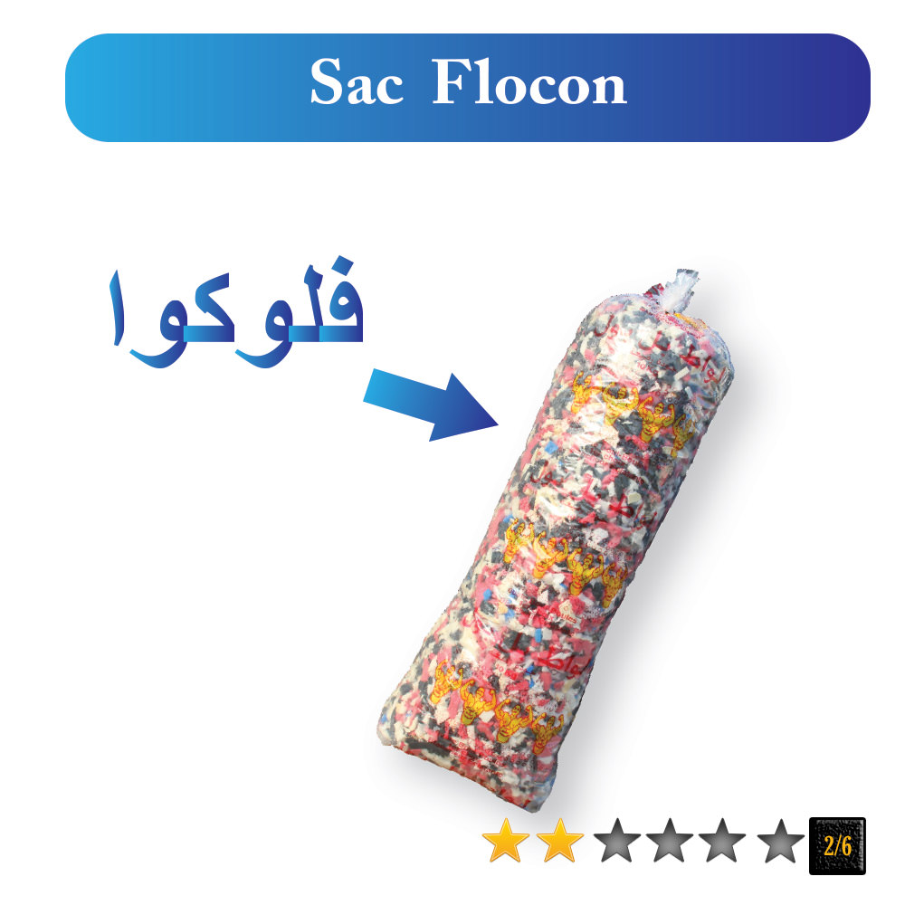 Sac de Flocon